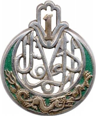 Знак 1-го полка Алжирских стрелков.