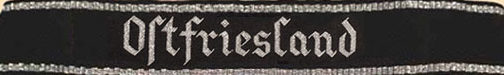 Манжетные ленты охраны концлагерей СС «Мертвая голова».