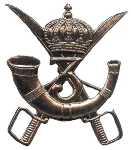 Знак 3-го полка кавалерийских стрелков.