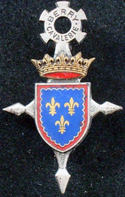 Знак 26-го полка драгун.