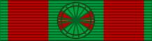 Лента к орденскому кресту 1-й степени.