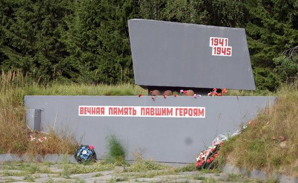п. Лисино-Корпус Тосненского р-на. Памятный знак на участке рубежа обороны в урочище «Косые Мосты».