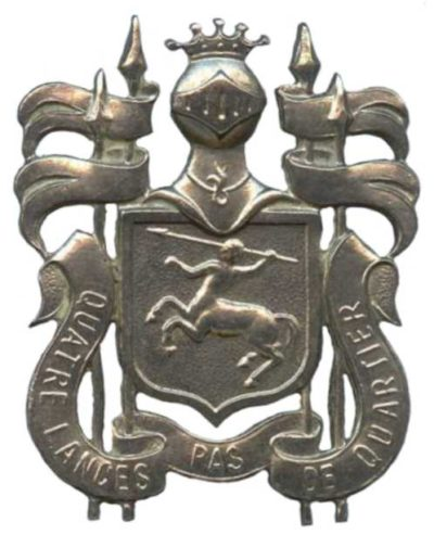 Знак 4-го уланского танкового полка.