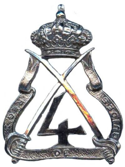 Знак 4-го Гвардейского кавалерийского полка.