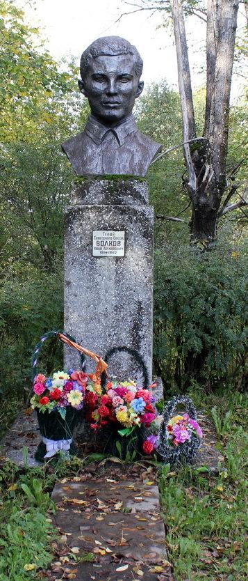 Памятник Герою Советского Союза Волкову И. А.