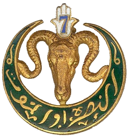 Знак 7-го полка Алжирских стрелков.