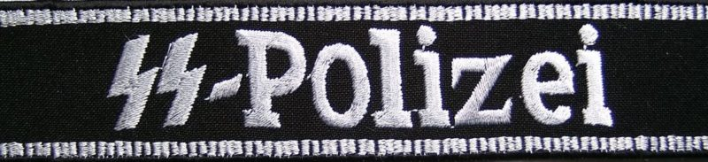 Манжетная лента «SS-Polizei».
