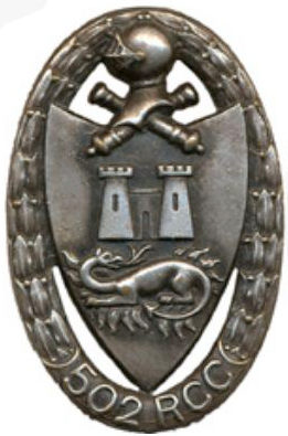 Знак 502-го танкового полка.