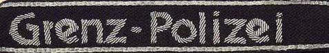 Манжетная лента вспомогательной персонала полиции СС.