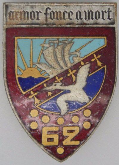 Аверс и реверс знака 62-го пехотного полка.