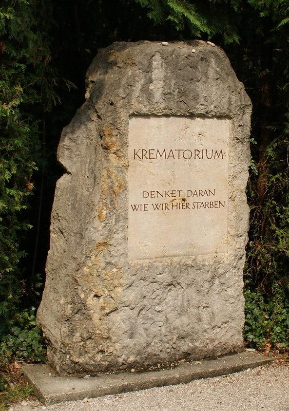 Мемориальный камень на месте крематория.