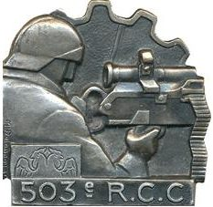 Знак 503-го танкового полка.