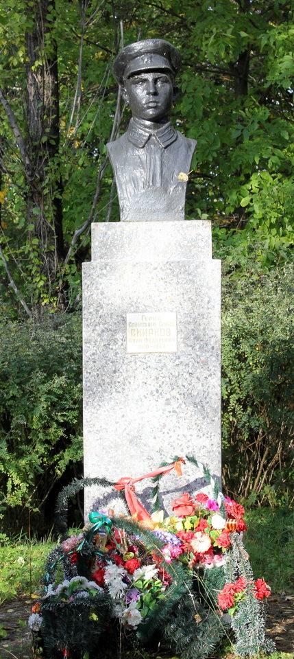 Памятник Герою Советского Союза Смирнову И. Ф.