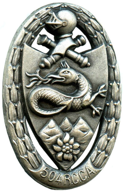 Знак 504-го танкового полка.
