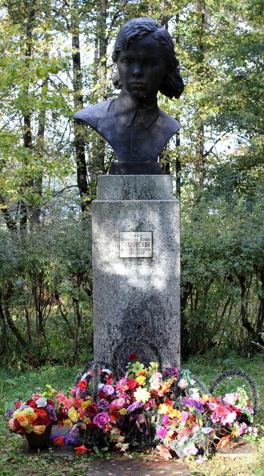 Памятник Герою Советского Союза Гнаровской В. О.