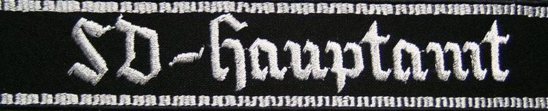 Манжетная лента главного управления «СД-Гауптамт».