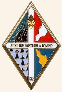 Знак 64-го пехотного полка.