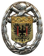 Знак 506-го танкового полка.