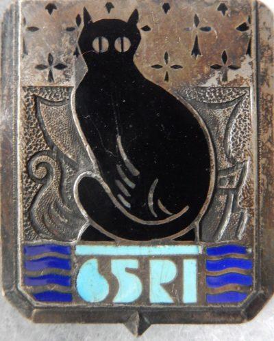 Аверс и реверс знака 65-го пехотного полка.