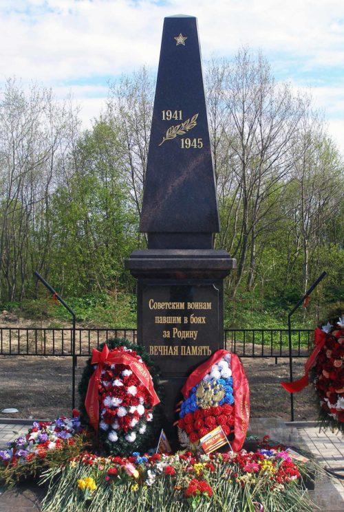 г. Никольское Тосненского р-на. Памятник, установленный на братской могиле, в которой похоронен 59 советских воинов.