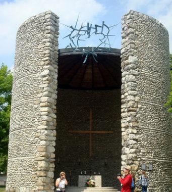 Католический мемориал.