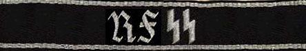 Манжетная лента имперского управления СС (RFSS).