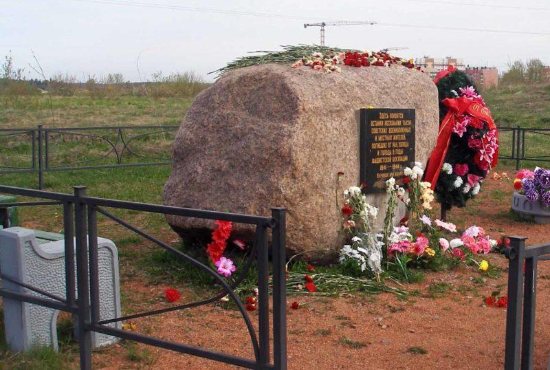 г. Никольское Тосненского р-на. Памятный знак погибшим в годы фашистской оккупации.