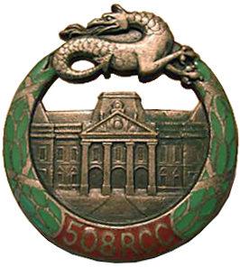 Знак 508-го танкового полка.