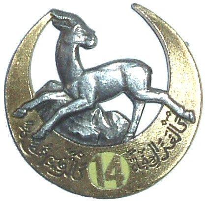 Знаки 14-го полка Алжирских стрелков.