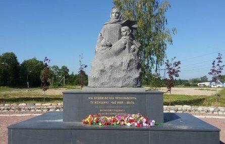 г. Подпорожье. Памятник «Матерям Войны».