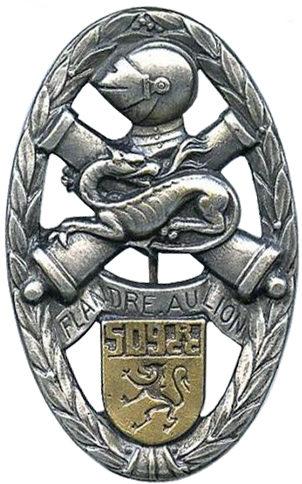 Знак 509-го танкового полка.