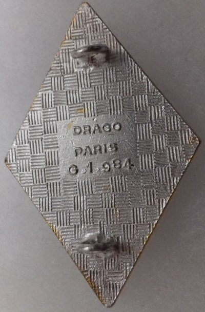 Аверс и реверс знака 66-го пехотного полка.