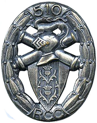 Знак 510-го танкового полка.