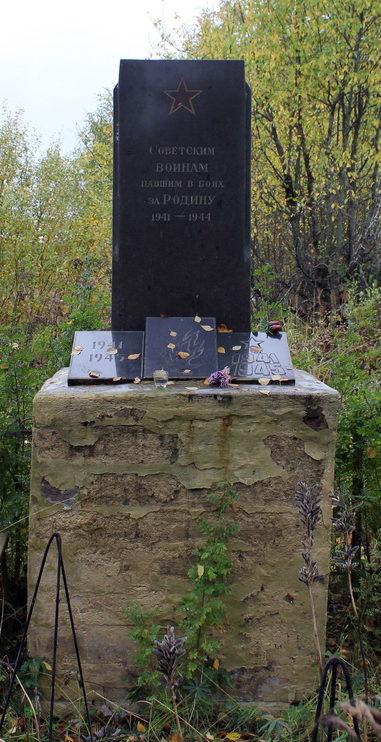 д. Родионово, Подпорожского р-на. Памятник на кладбище, установленный на братской могиле, в которой похоронено 100 советских воинов.