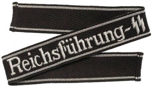 Манжетная лента руководящего персонала Имперского управления СС «Reichsfhrung-SS».