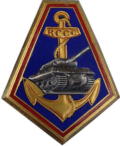 Знак колониального танкового полка.