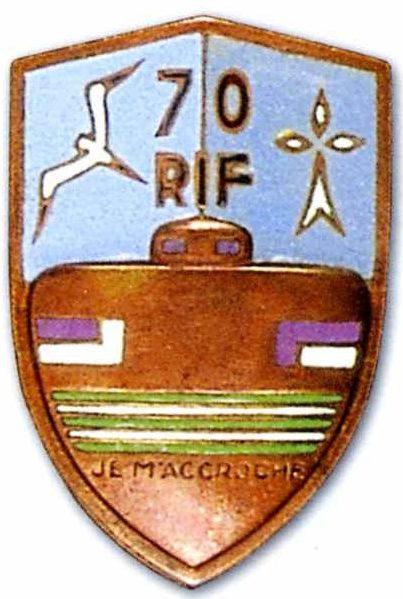 Знаки 70-го пехотного полка.