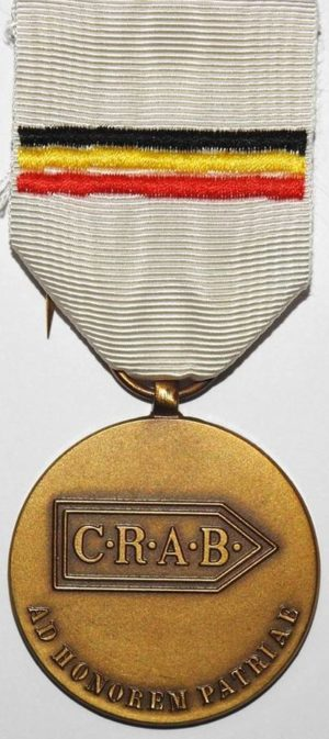Аверс и реверс медали центра набора рекрутов.