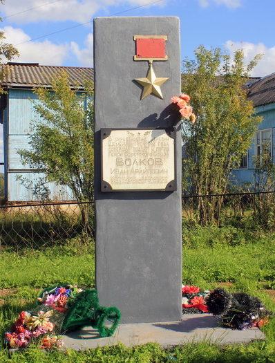 с. Шеменичи Подпорожского р-на. Памятный знак Герою Советского Союза И.А. Волкову.