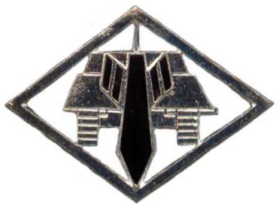 Знак противотанкового подразделения коммандос (АТС).