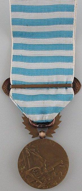 Аверс и реверс медали «За операции в Сирии и Киликии».