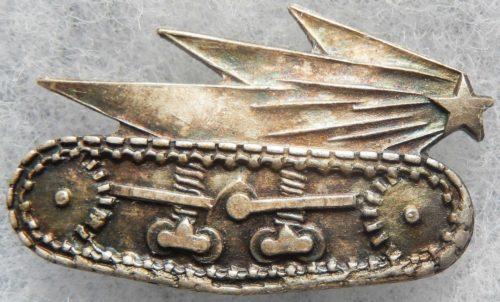 Аверс и реверс знака моторизованных войск жандармерии.