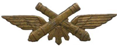 Знак территориального гвардейского полка ПВО.