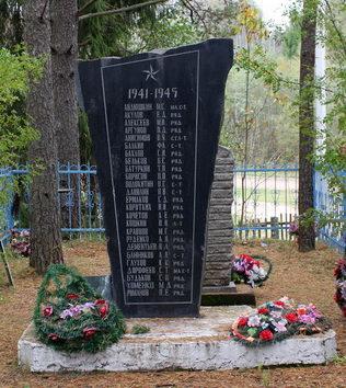 д. Ярославичи Подпорожского р-на. Памятник на кладбище, установленный на братской могиле, в которой похоронено 26 советских воинов.