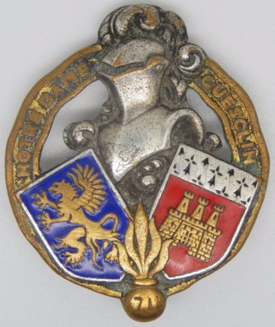 Знаки 71-го пехотного полка.