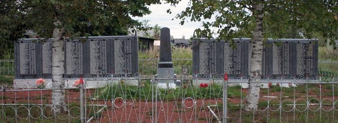 п. Радофинниково Тосненского р-на. Памятник, установленный на братской могиле, в которой похоронен 367 советских воинов, в т.ч. 107 неизвестных.