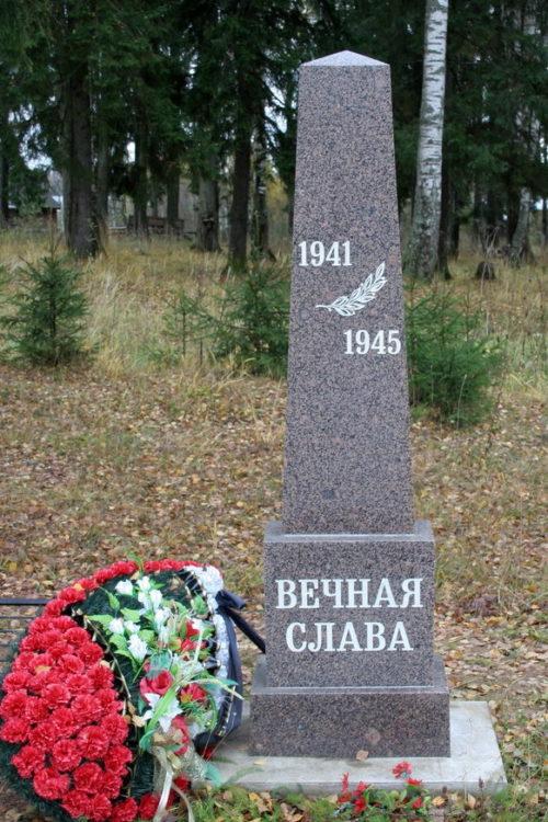 п. Рябово Тосненского р-на. Памятник, установленный на братской могиле, в которой похоронено 3 советских воина.