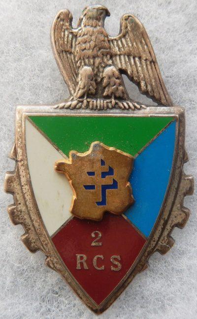 Аверс и реверс знака 2-го полка командования и поддержки.