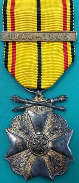 Серебряная медаль Гражданского знака отличия 1940-1945.