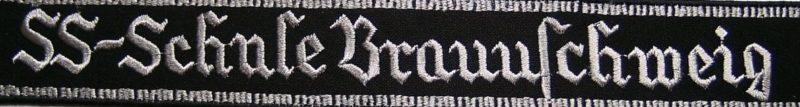 Манжетная лента юнкерской школы СС в Брауншвейге «SS-Schule Braunschweig».